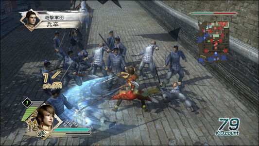 Videogioco Dynasty Warriors 6 Personal Computer 1