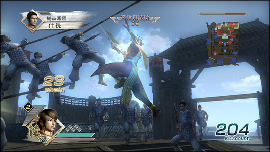 Videogioco Dynasty Warriors 6 Personal Computer 2