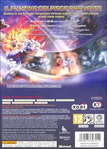 Videogioco Dynasty Warriors: Strikeforce Xbox 360 10