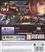 Videogioco Dead or Alive 5 PlayStation3 10
