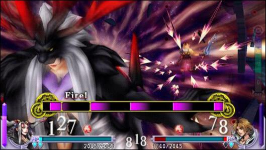 Dissidia Final Fantasy - 4
