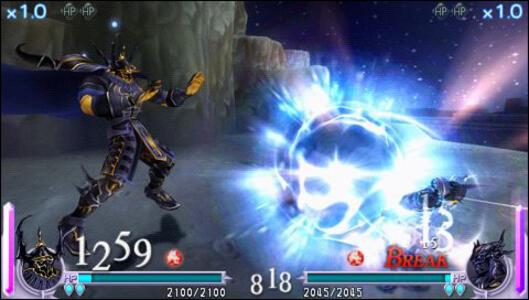 Dissidia Final Fantasy - 9