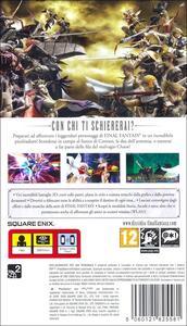 Dissidia Final Fantasy - 12