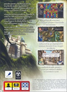 Videogioco Puzzle Quest: Challenge of the Warlords Sony PSP 10