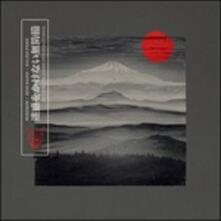An Untroublesome Defencelessness - Vinile LP di Merzbow,Keiji Haino,Balazs Pandi