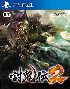 Toukiden 2 - PS4 - 2