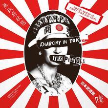 Anarchy in Tokyo (Gold Vinyl) - Vinile LP di Sex Pistols