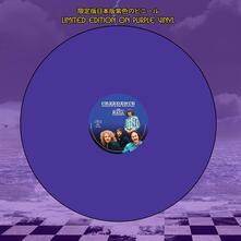 Albert Hall Concert (Purple Vinyl) - Vinile LP di Creedence Clearwater Revival