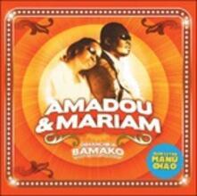 Dimanche à Bamako - Vinile LP + CD Audio di Amadou,Mariam