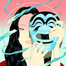 Moment Ep - Vinile LP di Peggy Gou