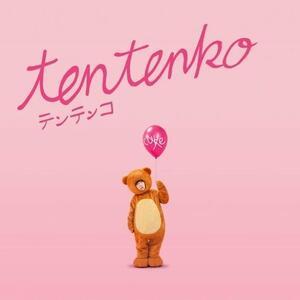 Tentenko - Vinile LP di Tentenko