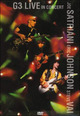 Cover Dvd DVD G3 Live in Concert. Joe Satriani, Eric Johnson, Steve Vai