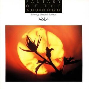 Musica Della Natura - CD Audio