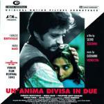 Cover CD Colonna sonora Un'anima divisa in due