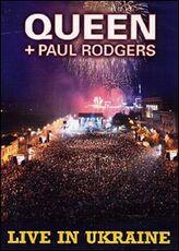 Film Queen and Paul Rodgers. Live in Ukraine