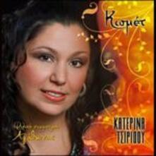 Kismet - CD Audio di Katerina Tsiridou