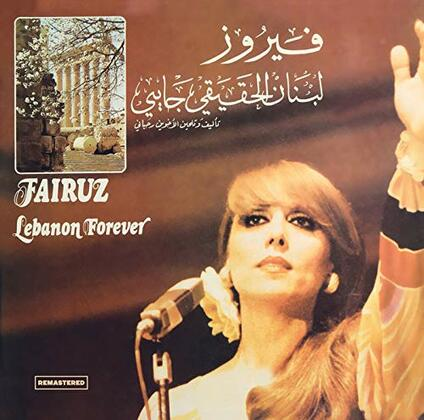 Lebanon Forever - Vinile LP di Fairuz