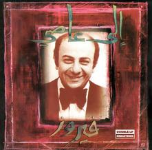 Ila Aassi - Vinile LP di Fairuz
