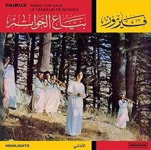 Bayaa el Khawatem - Vinile LP di Fairuz