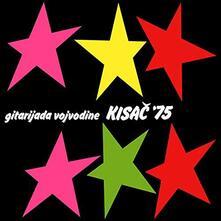 Gitarijada Vojvodine - CD Audio