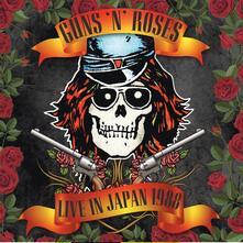 Live in Japan 1988 - CD Audio di Guns N' Roses