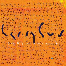 Subservient - Vinile LP di Larry Gus