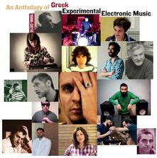 Greek Anthology Electronic Music 1966-2016 - Vinile LP