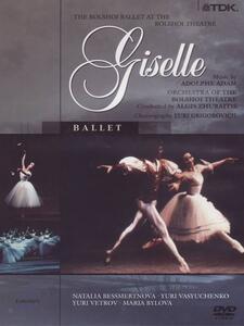 Adolphe Adam. Giselle - DVD