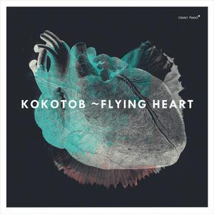 CD Flying Heart Kokotob