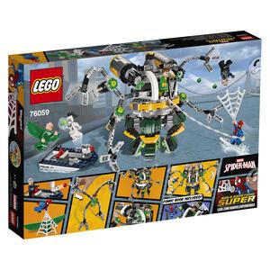 Lego Super Heroes. Spiderman. La trappola tentacolare di Doc Ock - 15