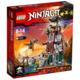 Lego Ninjago. Assedio al ...
