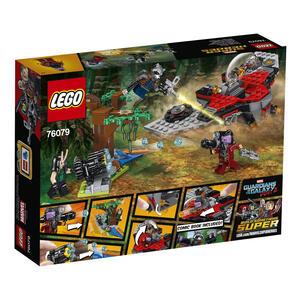 LEGO Super Heroes (76079). L'attacco del Ravager - 19