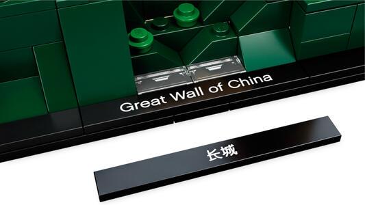 LEGO Architecture (21041). Grande Muraglia cinese - 2