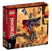 LEGO Ninjago (70674). Zanna di Fuoco