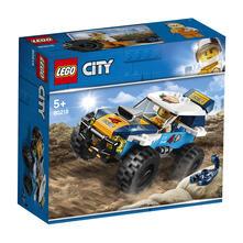 LEGO City Great Vehicles (60218). Auto da rally del deserto