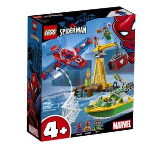 Lego Super Heroes (76134). Spider-Man: la rapina di diamanti di Doc Ock