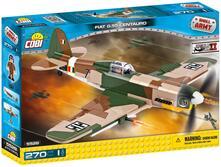 Cobi. Small Army. 5528 Fiat G55 Centauro 270 Pz