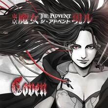 The Advent (Mini Coloured Vinyl Limited Edition) - Vinile LP di Coven