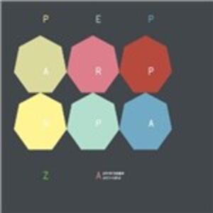 Astromalist - Vinile LP di Panzerpappa