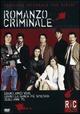 Cover Dvd DVD Romanzo criminale