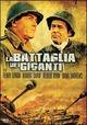 Cover Dvd DVD La battaglia dei giganti