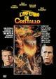 Cover Dvd DVD L'inferno di cristallo