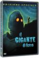 Cover Dvd Il gigante di ferro