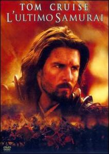 L' ultimo Samurai di Edward Zwick - DVD