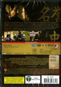 L' ultimo Samurai di Edward Zwick - DVD - 2