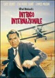 Cover Dvd Intrigo internazionale