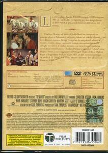 Ben Hur di William Wyler - DVD - 2