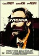 Cover Dvd Syriana