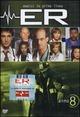 Cover Dvd E.R.- Medici in Prima Linea