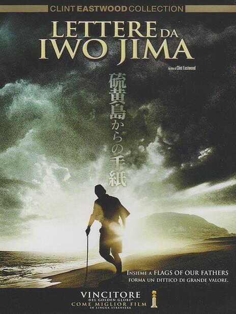 Lettere da Iwo Jima di Clint Eastwood - DVD